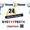 26080380667_9ee4747b3e_t