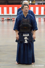 21th All Japan Women's Corporations and Companies KENDO Tournament & All Japan Senior KENDO Tournament_051