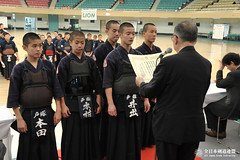 50th All Japan DOJO Junior KENDO TAIKAI_244