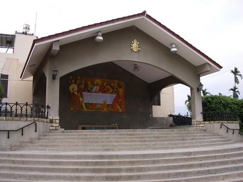 Wanjin Basilica