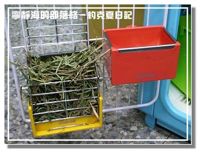 約克夏日記_20060316_牧草盒與飼料盒