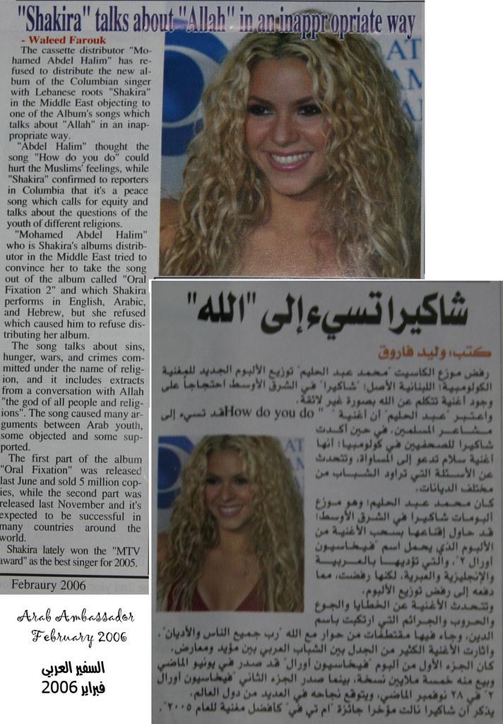 arab ambassador