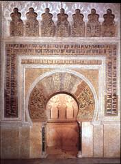 Mihrab Di Dlm Mezquita, Cordoba, Spain