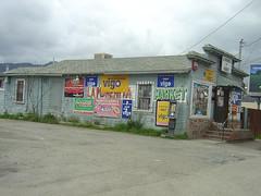 Morena Market - Side