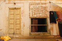 Storefront, Jaisalmer, Rajasthan, India Captured April 14, 2006.
