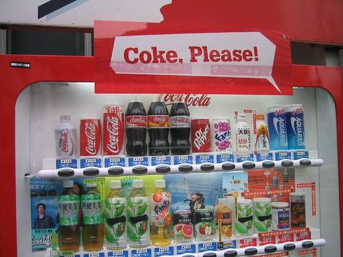 Coke Please!