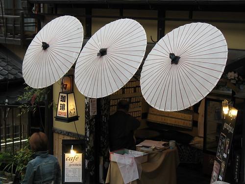 Kyoto - Mala kala, kafić, tende