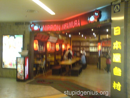 Jap Restaurant