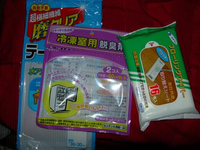 100-jenowe zakupy