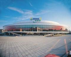 sazka_arena