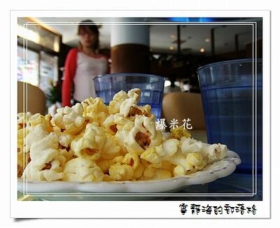海洋生活美食咖啡館_點心與開水