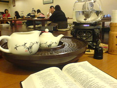 Tea and Psalm 51