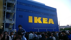 IKEA queue