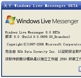 Windows Live Messenger Beta