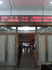 bestemming: Pyongyang