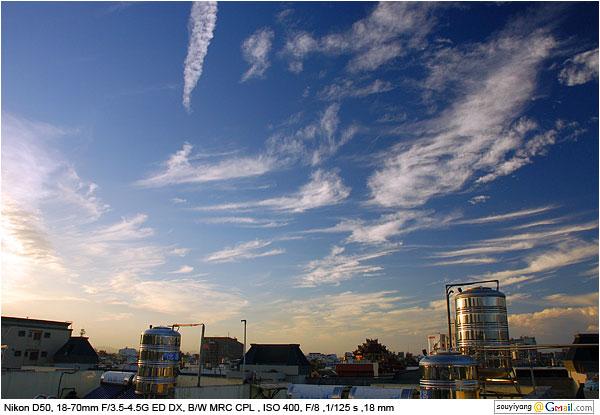 颱風天的屏東市天空