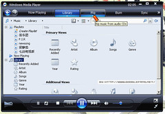 windows media player11