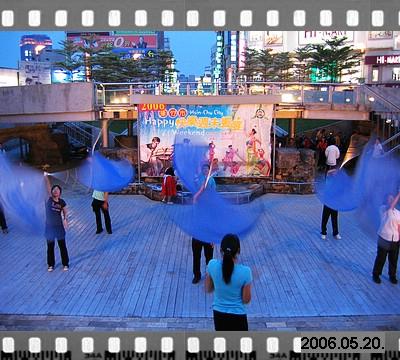 20060520Show_1