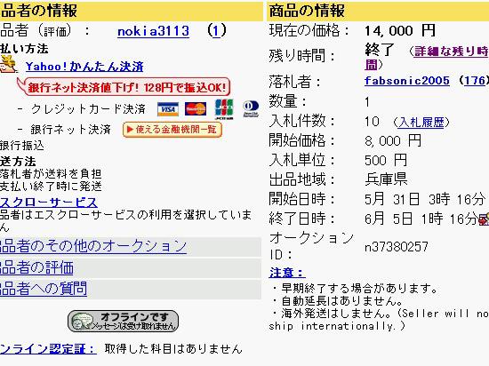 http://static.flickr.com/48/160523506_e6f4a6b46c_o.jpg