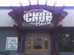 Russell Ramsey's Chop House