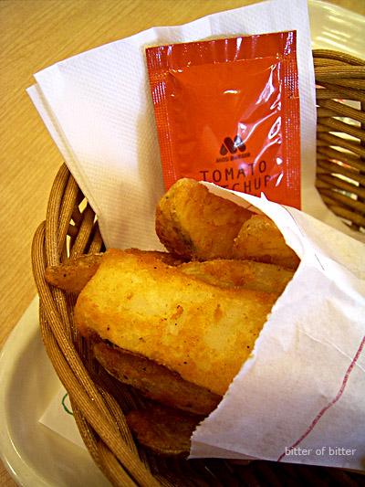 mos potato