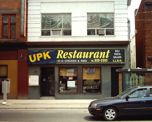 UPK Restaurant