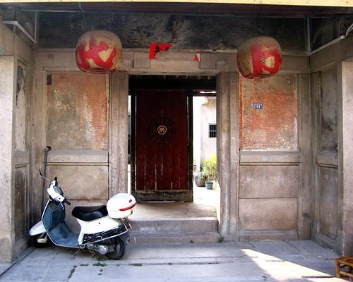 Chaozhou China24