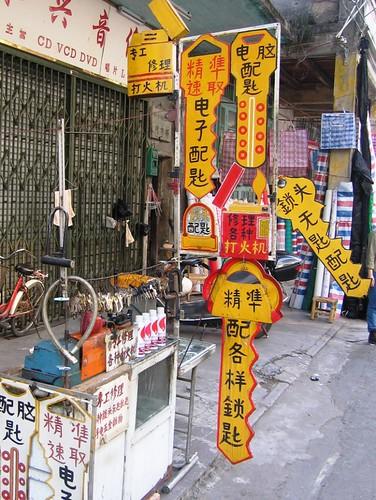 Chaozhou China 230