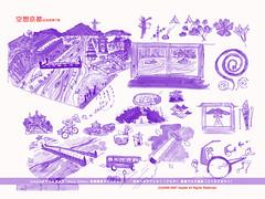 purple-image-kyt06June