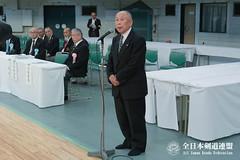 37th All Japan KOREISHA BUDO TAIKAI_043