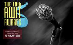 Awit Awards Logo