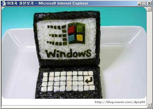 Microsoft Sushi