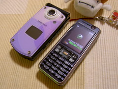 SO902i & P900i