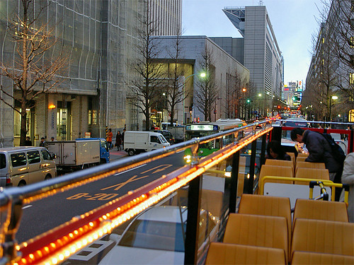 Skybus Tokyo