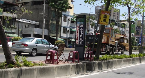 Bus Stop, Kaohsiung