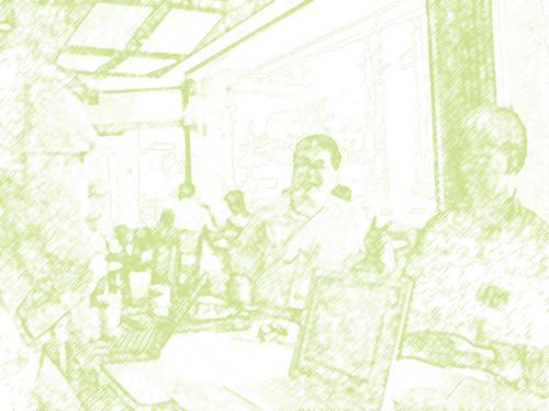 2006 Taiwan Bof Meeting