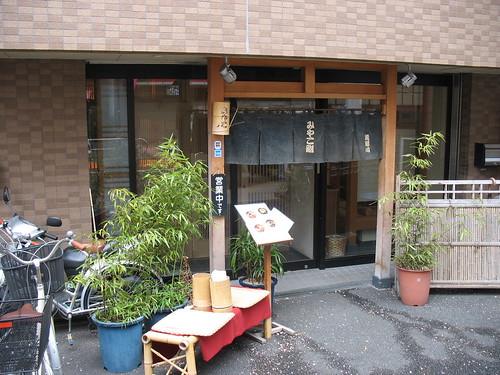 Ulaz u mali Sushi restoran