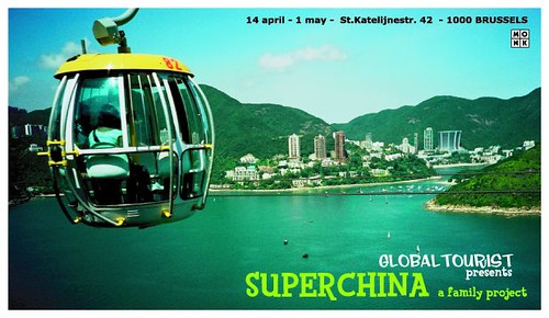 Global Tourist: Superchina