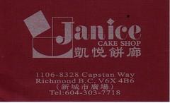Janice Cake Shop Business Card