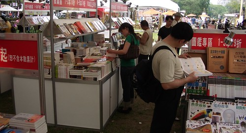 Kaohsiung Enjoys Reading Books