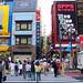 Ikebukuro - Streets