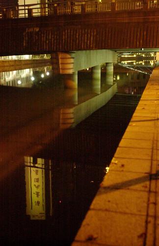 03:01 Promenade Bridge