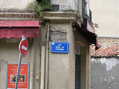 Rue Adam de Craponne