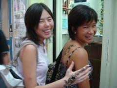 hon and bao