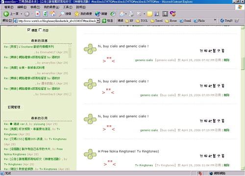 spam-trackback-07