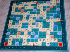Scrabble Board at End of Game