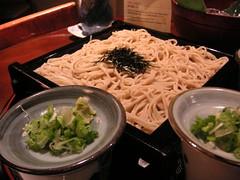 onigashima sushi
