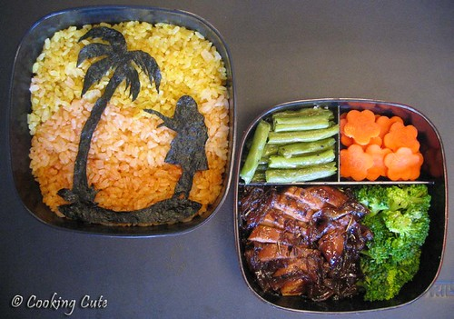 [hawaiian sunset bento with fried rice and caramelized chicken]