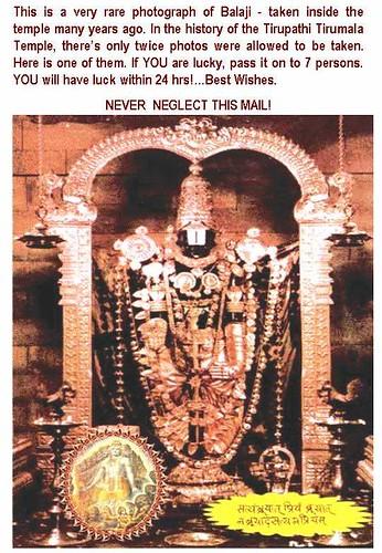 Tirupathi Balaji Swmay