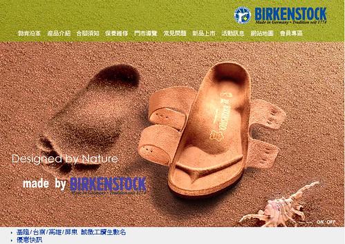 birkenstocktw